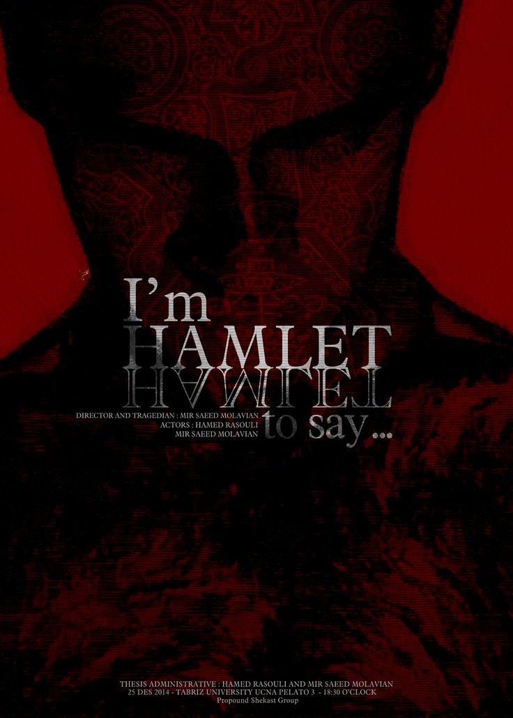 Hamlet Poster - Designer : Amin Yavari -2012-13
