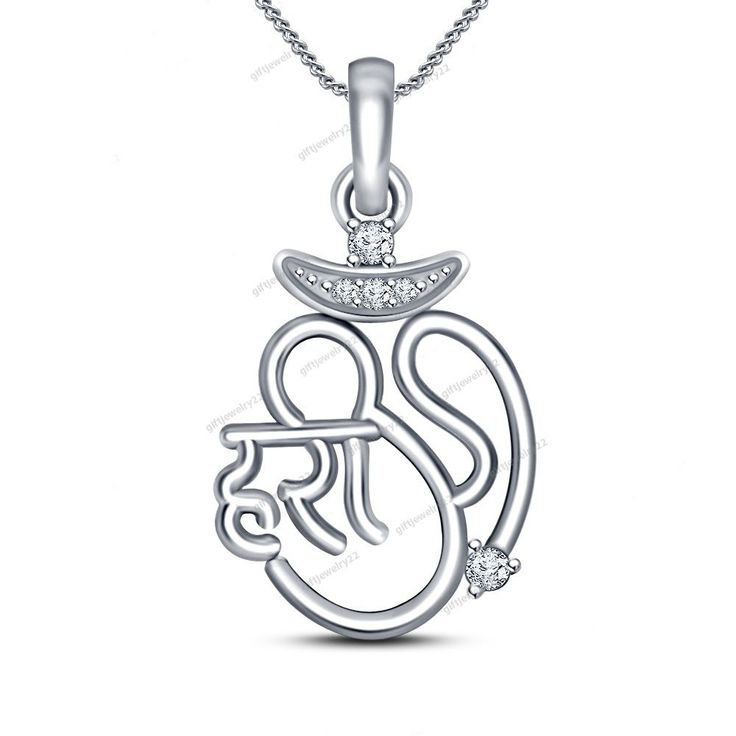 """14K Gold Plated Hari OM Pendant Special Offer For Ganesh Chaturthi 18"""" Chain…"""