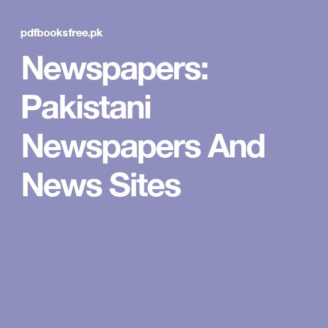 Newspapers: Pakistani Newspapers And News Sites