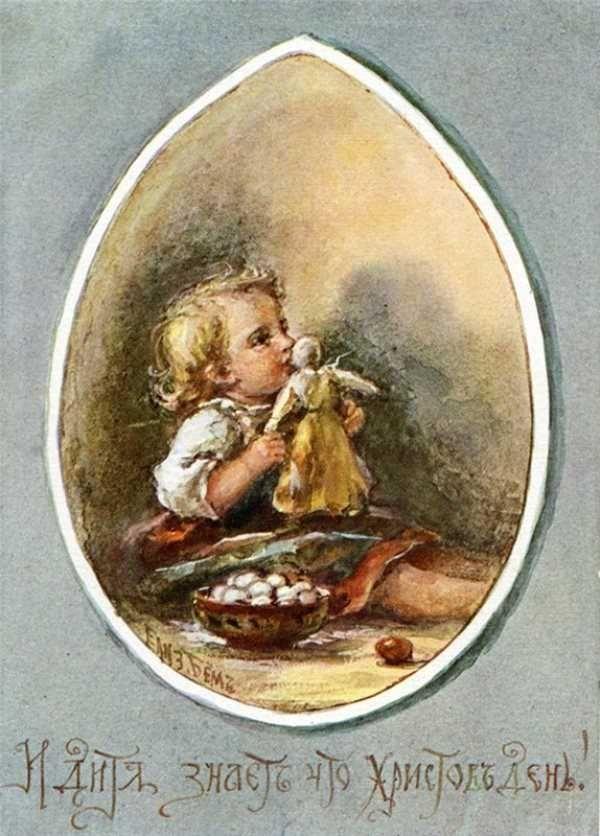 Пасхальные открытки наших бабушек. Обсуждение на LiveInternet - Российский Сервис Онлайн-Дневников