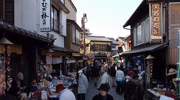 Kawagoe (Saitama Prefecture)
