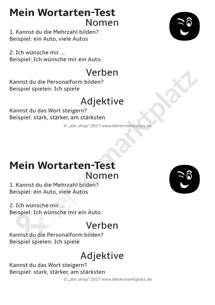 """Eine Kartei zum Thema """"Wortarten unterscheiden"""", Nomen, Verben und Adjektive unterscheiden/bestimmen – Deutsch"""