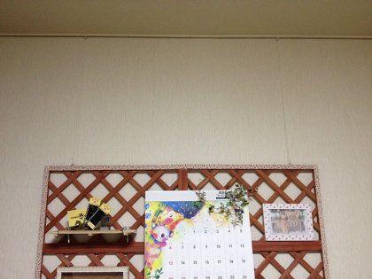 DIY:壁の汚れ隠し