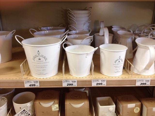 ニトリの植木鉢