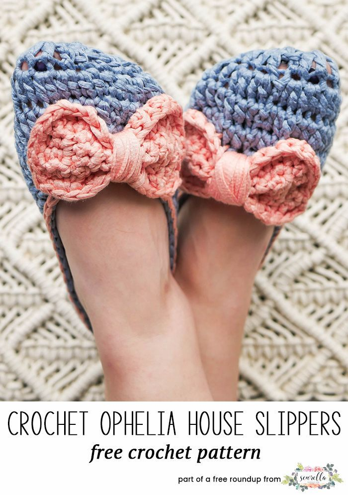 Crochet these easy ophelia house slipper shoes from Sewrella from my crochet projects to make for craft fairs free pattern roundup!