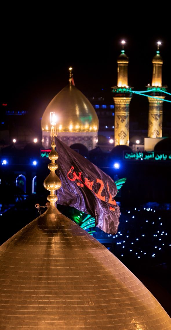 Shrines in Karbala during Muharram