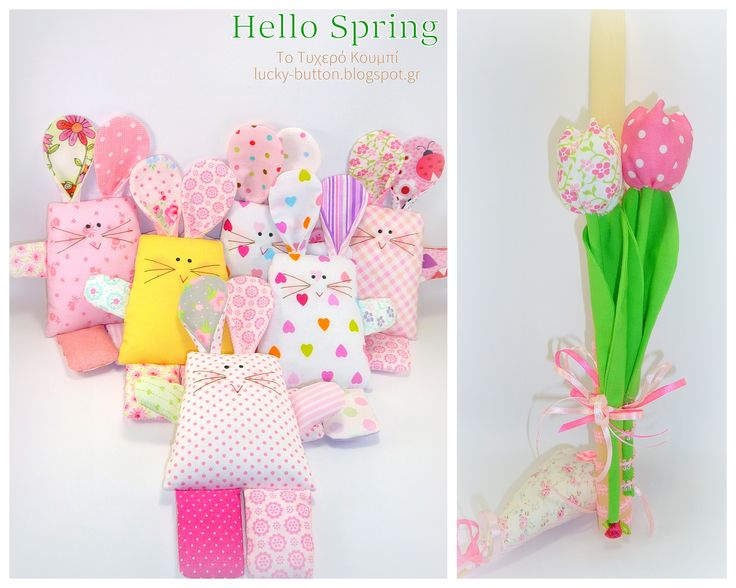 Easter tulip,  Patchwork bunnies  πασχαλινή λαμπάδα στολισμένη με υφασμάτινο λουλούδι τουλίπα,