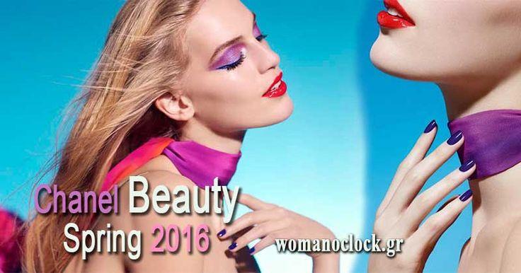 Η νέα Συλλογή Μακιγιάζ Chanel Άνοιξη 2016