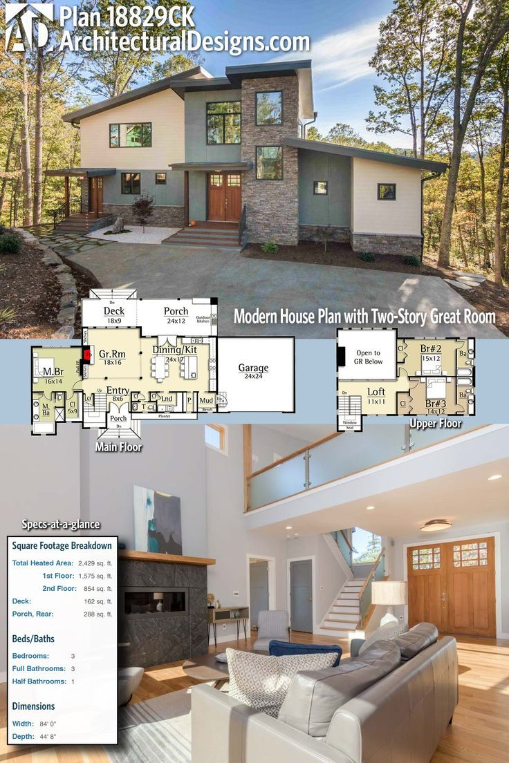3643 best Architecture Design Modern images on Pinterest