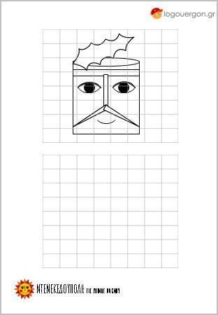 Σχεδιάζω την εικόνα του Σαρδέλα σε πλέγμα--#logouergon #zografiki #optikesdexiotites #kinitikesdexiotites  Εμείς και τα παιδιά μας έχουμε τη δυνατότητα να μάθουμε να σχεδιάζουμε τα αγαπημένα μας ντενεκεδάκια σε οδηγό πλέγματος  http://goo.gl/3F9AlA
