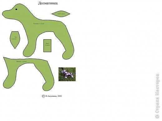Думаю, любители собак уже заждались обещанную выкройку моих  малышей!  http://stranamasterov.ru/node/41712?u= фото 1