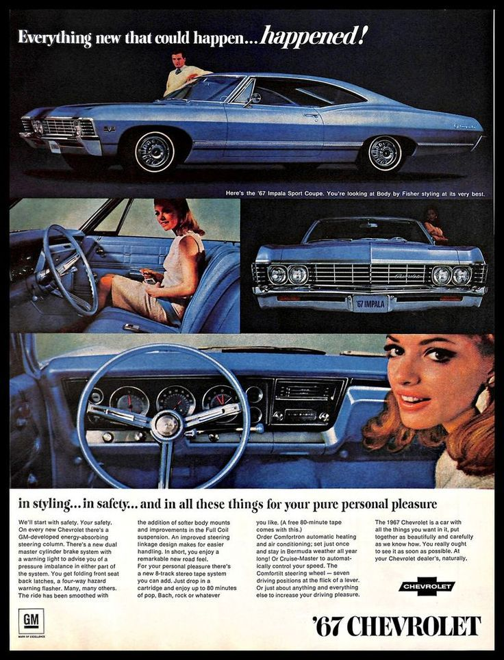 1966 67 Chevrolet Impala Vintage Photo Print Ad American Car Coupe Blue 1960s Classic Chevy Trucks Chevrolet Old School Muscle Cars