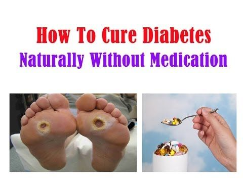 #CURE #DIABETES BY 1 #MIRACLE #JUICE || PERMANENT #NATURAL #SOLUTION ||