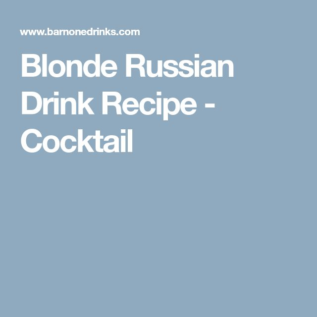 Blonde Russian Drink Recipe - Cocktail