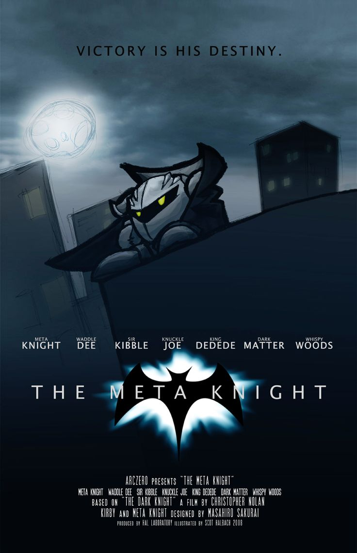 The Meta Knight by ArcZero.deviantart.com on @deviantART