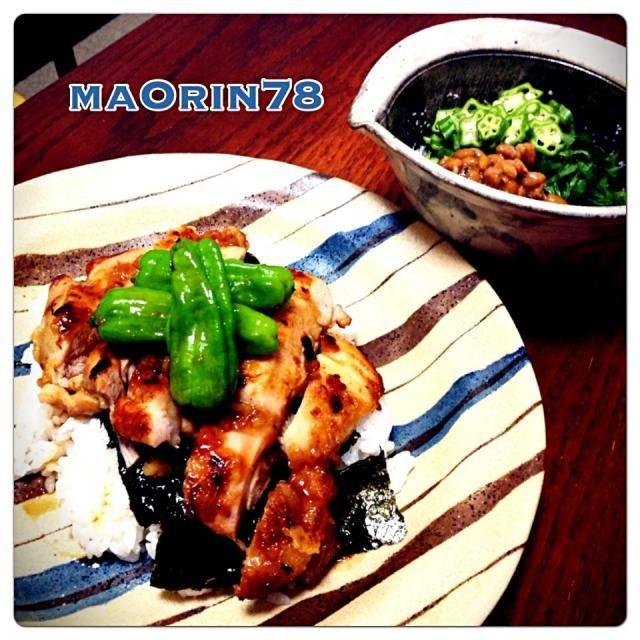 美味かったぁ〜ε-(´∀`; ) ねばねばをご飯にかけ〜の、食べ〜の、たまらないです! - 18件のもぐもぐ - 第2段⭐鶏の照り焼き丼!山芋、オクラ、納豆のねばねばψ(`∇´)ψ by maorin78
