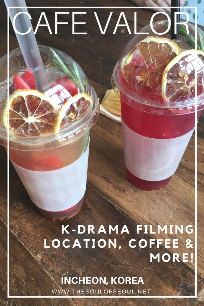 Cafe Valor: K-Drama Filming Location, Coffee & More!: Cafe Valor (카페발로) is a picturesque dream that has also been used for K-dramas, movies and music videos. Good coffees, juices but more importantly, aesthetically appealing backdrops for photos. Check it out just outside of Seoul, Korea.