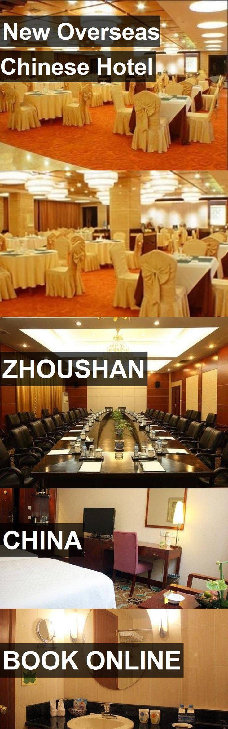 New Overseas Chinese Hotel in Zhoushan, China. For more information, photos, reviews and best prices please follow the link. #China #Zhoushan #travel #vacation #hotel