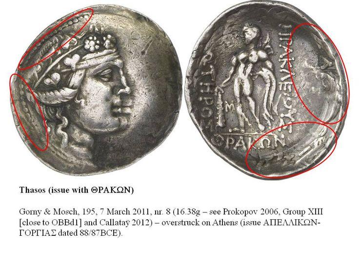 Greek Overstrike Thrace (THRAKWN) Thasos over Athens (88/87 BCE)