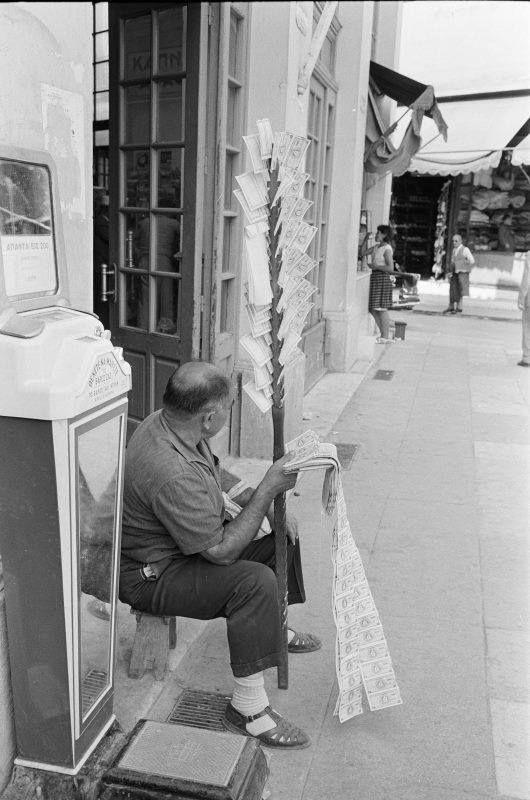 HARRY WEBER  ΠΕΙΡΑΙΑΣ - 1964 - ΛΑΧΕΙΟΠΩΛΗΣ