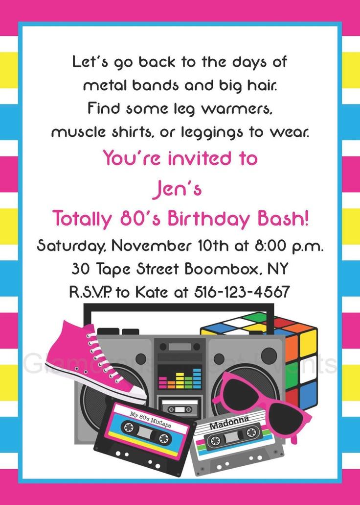 Printable 80's Invitation - Glamorous Sweet Events.http://www.etsy.com/shop/glamoroussweetevent?ref=seller_info_count#