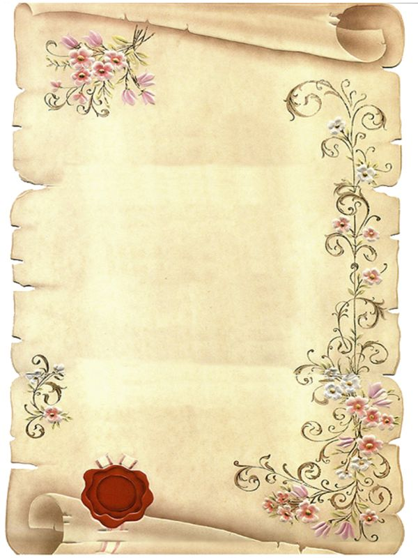 Поздравления, шаблон открытки свиток