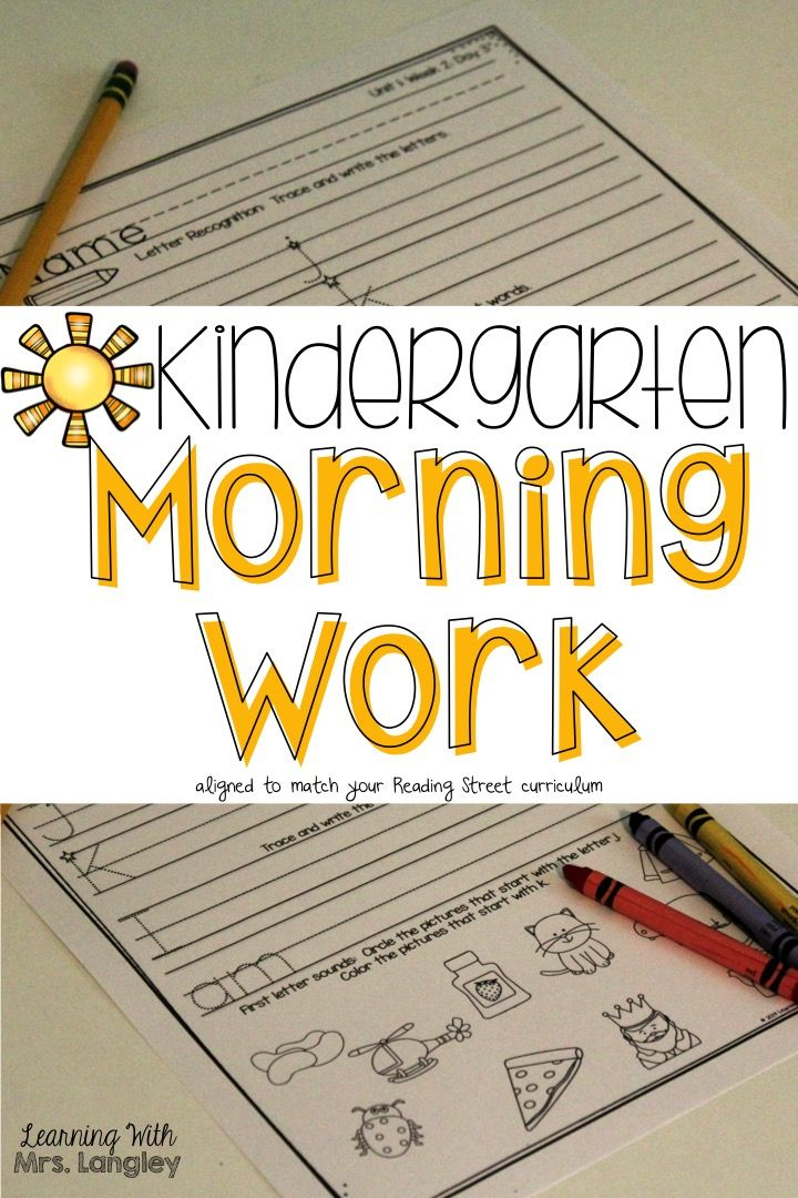This morning work was created to use as bell work as my students arrive each morning. Designed to be done independently after a quick introduction on Monday this morning work will get your morning started right! Aligned with kindergarten Reading Street sight words, letter of the week, and grammar skill.
