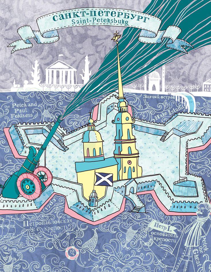 отдохнуть арт открытка в петербурге всякий уважающий