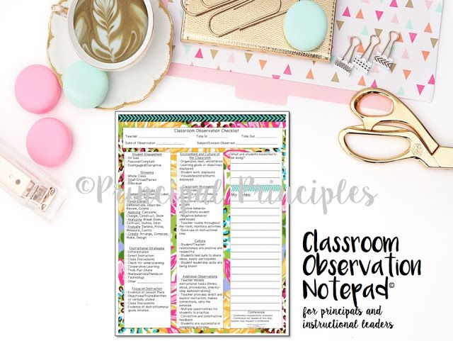 Classroom Observation Notepad Reviews and Giveaway - Principal Principles