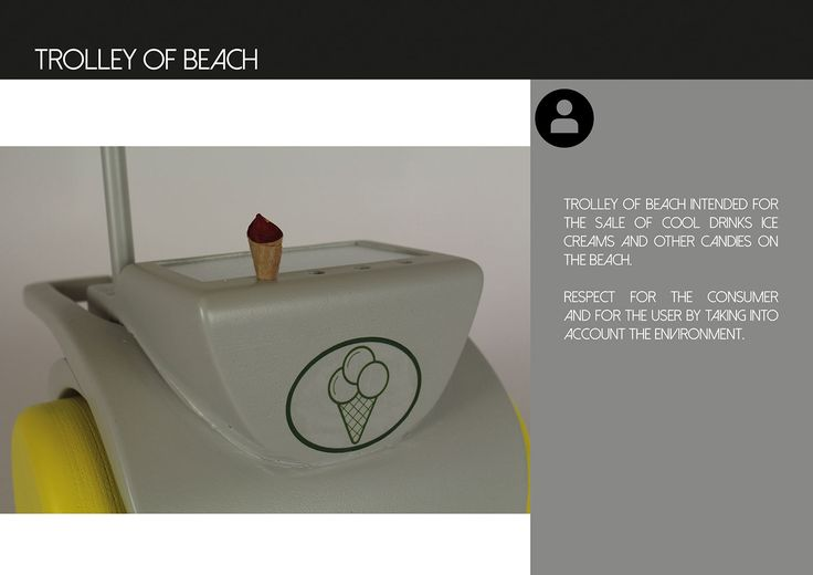 Trolley of beach / Chariot de plage on Behance