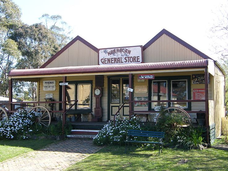 Narracan General Store, Old Gippstown