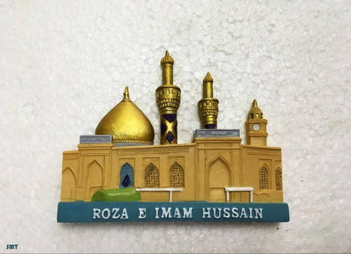 Roza-e-Imam Hussain (A.S)  Model Maker: Asif Muaziz  Shia Multimedia Team - SMT http://ift.tt/1L35z55