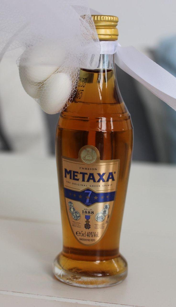 Metaxa Brandy!