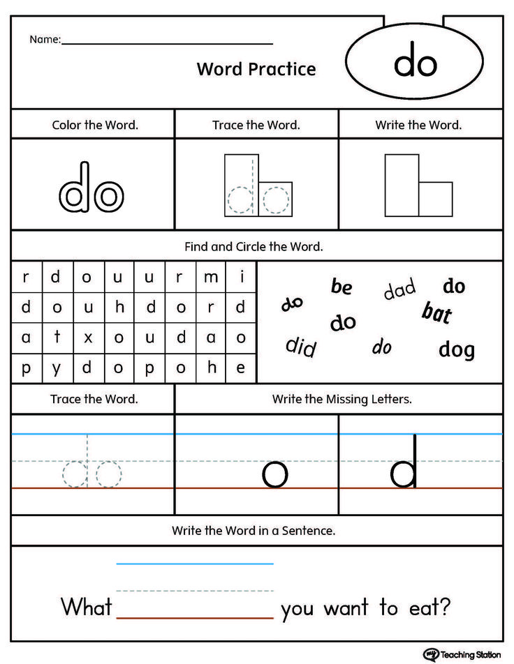 72 best Reading Resources - Teaching Station images on Pinterest ...