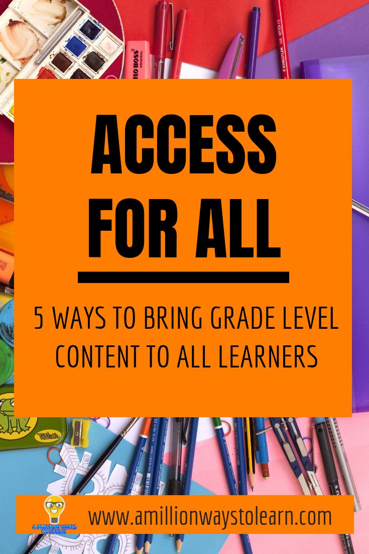 5 strategies to bring general curriculum to all learners