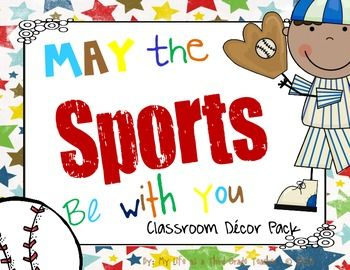 Sports Themed Classroom