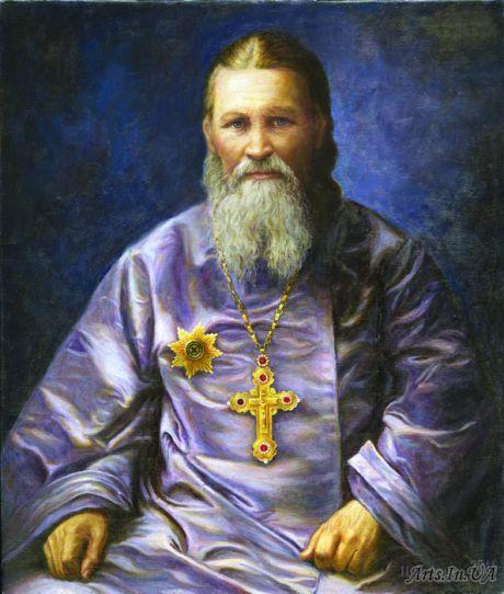 Гайдук Ирина - Великий русский святой Иоанн Кронштадский