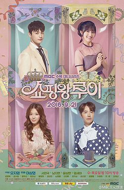 Download Shopping King Louis (Shopaholic Louis) Subtitle Indonesia