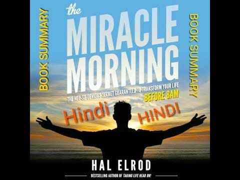The Miracle Morning by Hal Elrod in hindi/urdu book summary pdf