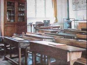 les 18 meilleures images propos de salle de classe sur pinterest vieux bancs de l 39 cole. Black Bedroom Furniture Sets. Home Design Ideas