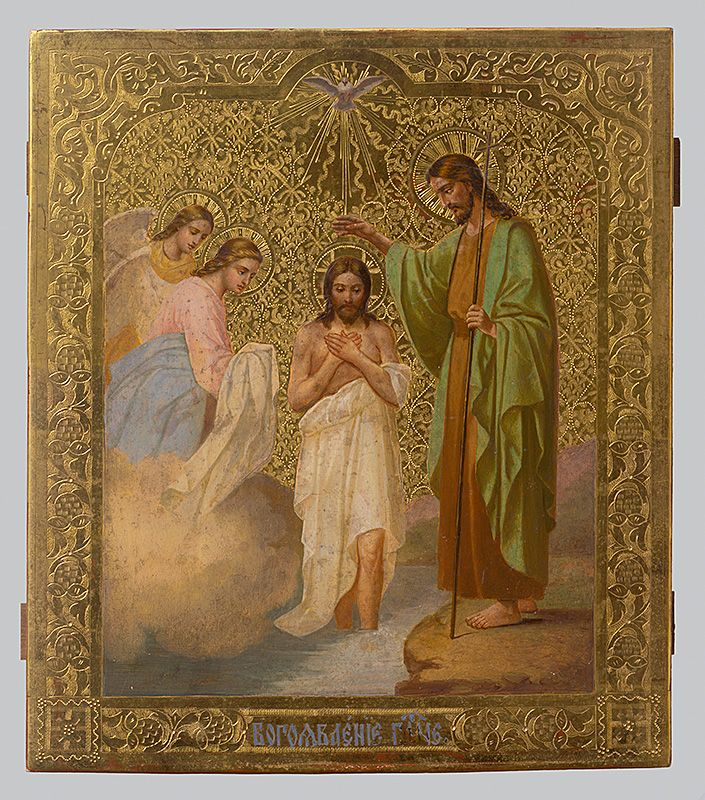 Christ's baptism, Russian Iconography, 1890/1910. Slovak National Gallery, CC BY
