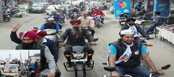 Aam Aadmi Party activists conduct Road Show in Ludhaina West to reach out masses - http://sikhsiyasat.net/2015/02/19/aam-aadmi-party-activists-conduct-road-show-in-ludhaina-west-to-reach-out-masses/