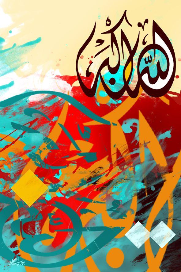 Acrylic on Canvas and Mix Media