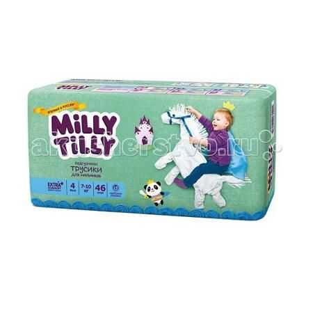Milly Tilly Подгузники-трусики для мальчиков 7-10 кг 46 шт.  — 1120р.   Подгузники-трусики для мальчиков Milly Tilly 7-10 кг  исходя из анатомических особенностей усилены разные зон впитываемости + разный эмоциональный дизайн для мальчиков и девочек   Особенности::    ДЫШАЩИЙ МАТЕРИАЛ – магкий дышащий материал позволяет свободно циркулировать воздуху внутри подгузника  КОМФОРТ В ДВИЖЕНИИ – супер мягкий широкий поясок из многочисленных эластичных резиночек надежно фиксирует трусики и при этом…