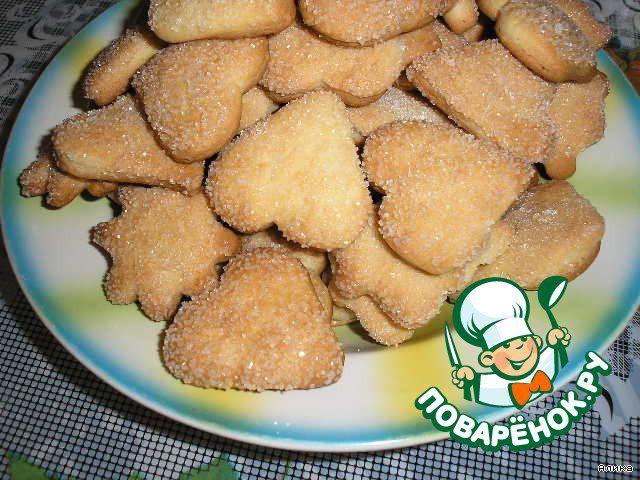 Печенье на сметане «Галинкино» ингредиенты