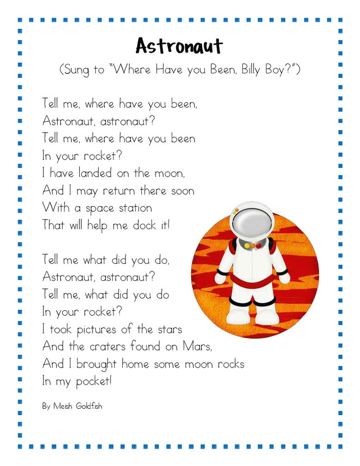 Mrs. Wills Kindergarten: Space Songs
