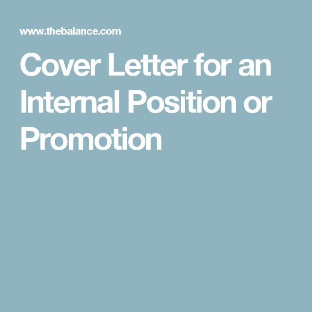Cover Letter for an Internal Position or Promotion