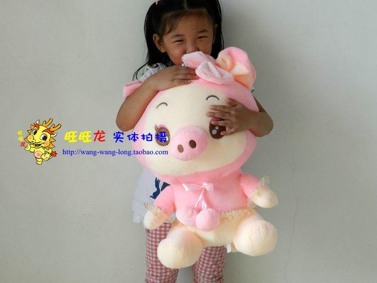 Небольшой прекрасный ен девушка свинья кукла милый плюшевая свинья розовый куклы подарок на день рождения около 35 см