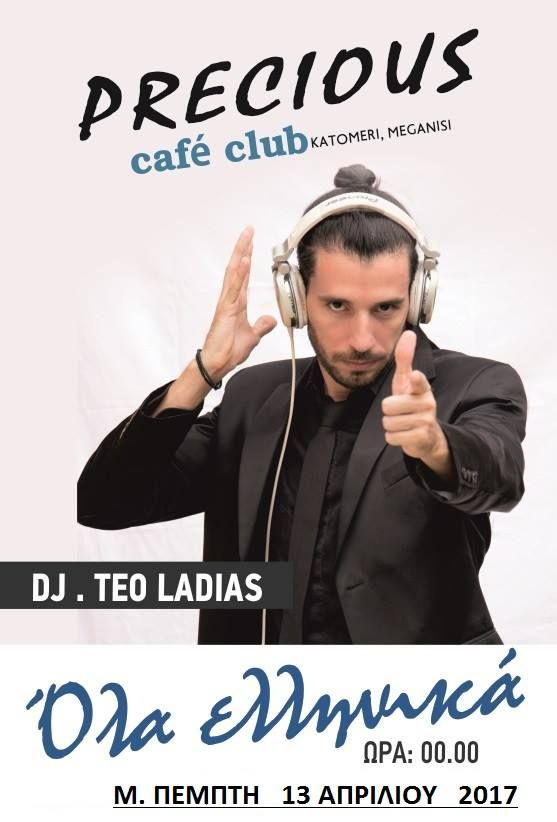 Greek Night with Dj Teo Ladias