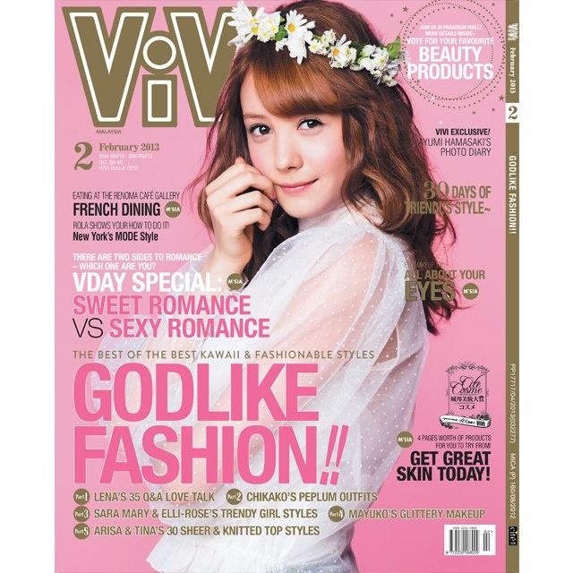 ViVi Feb'13 | ViVi : Japanese Gals Fashion Magazine ...